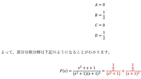 例題3-9