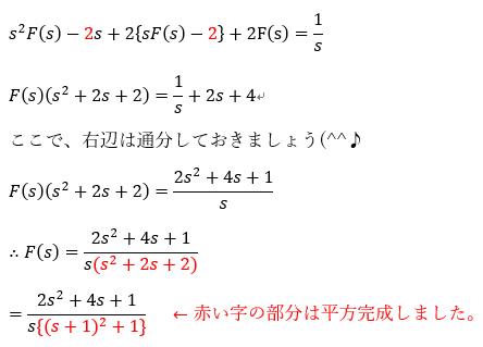 例題2-2