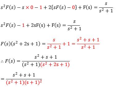 例題3-2