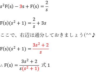 例題1-3