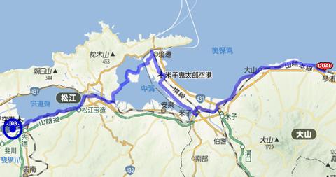 道の駅ポート赤碕