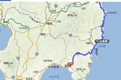 九州一周自転車旅 6日目 2018年4月1日