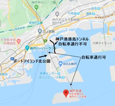神戸空港地図