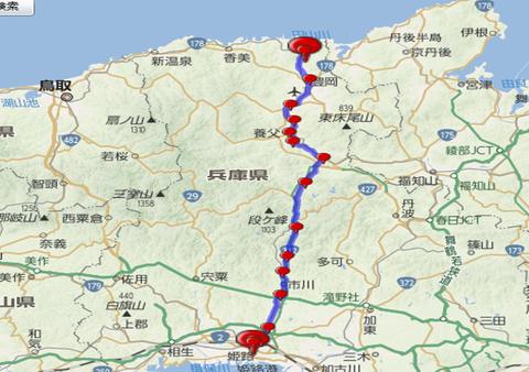 城崎から姫路