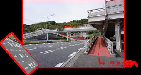 新桜トンネル出口