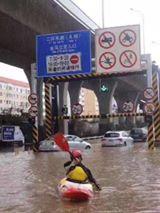 昆明洪水03