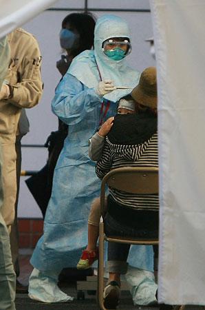 大きな国で:インフルエンザ