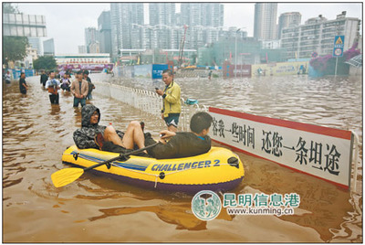昆明洪水15