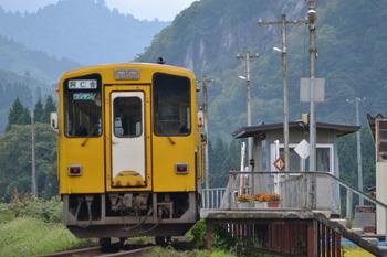 秋田 404