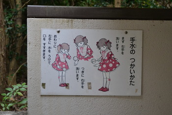 関西遠征 487