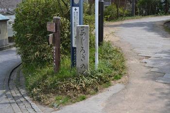 関西遠征 466