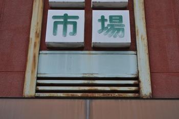 関西遠征 020