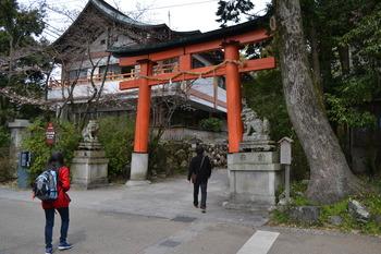 関西遠征 474