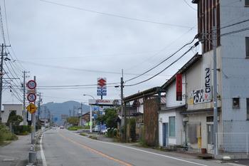 秋田 328