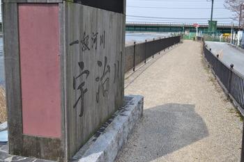 関西遠征 435