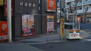 風夏 051