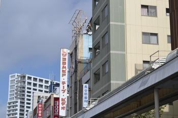 僕街 002