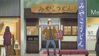 出町桝形商店街 (15)