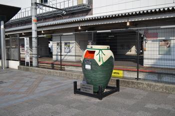 関西遠征 713
