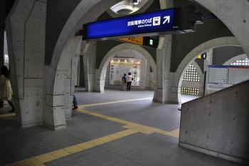 関西遠征 428
