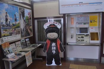 熊野花火大会 011