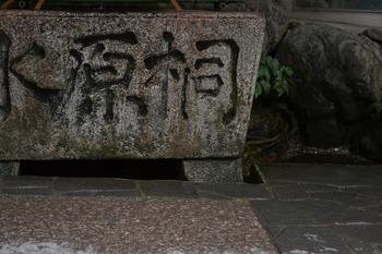 関西遠征 489