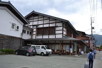 秋田 349