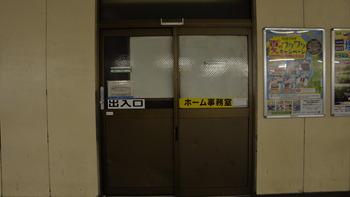 冴えカノ♭ 002