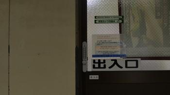 冴えカノ♭ 006