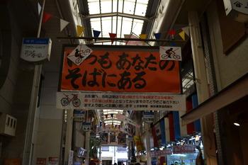 関西遠征 547