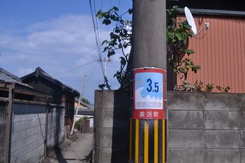 熊野花火大会 079