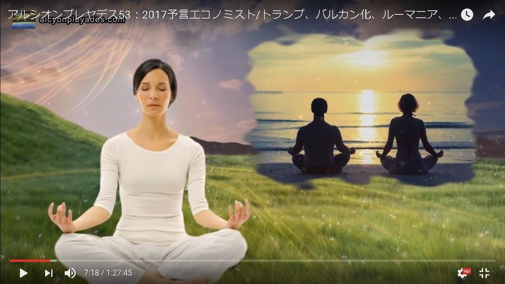 瞑想AP53
