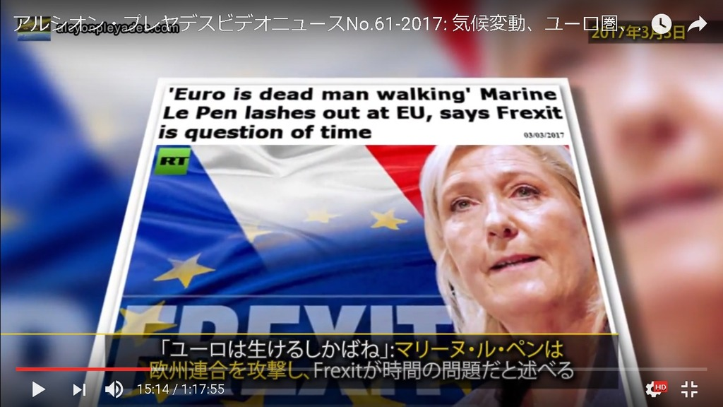 apn61ユーロfrexit