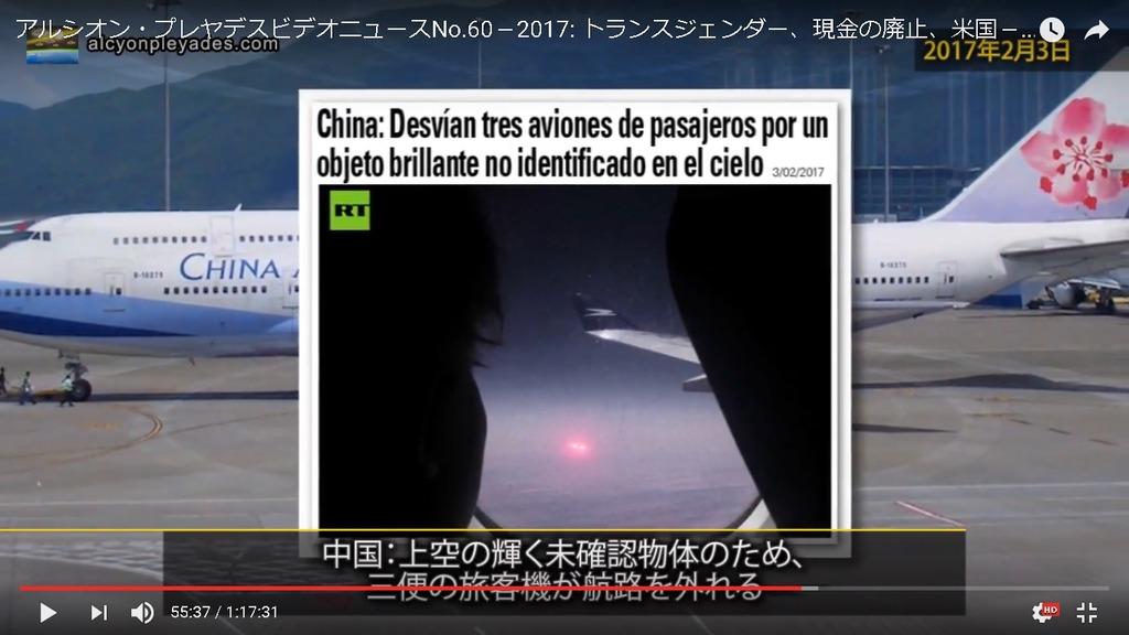 UFO中国AP60