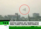 UFO moscow