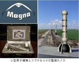 magna bomb mini