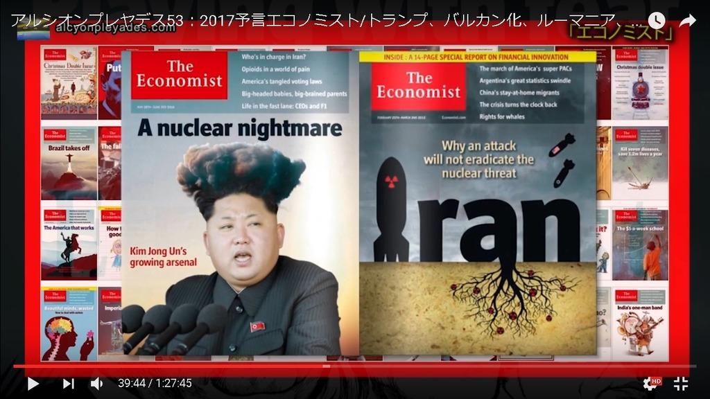 Economist magazin