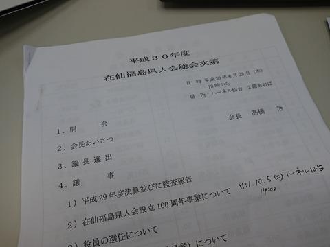 DSC_1022