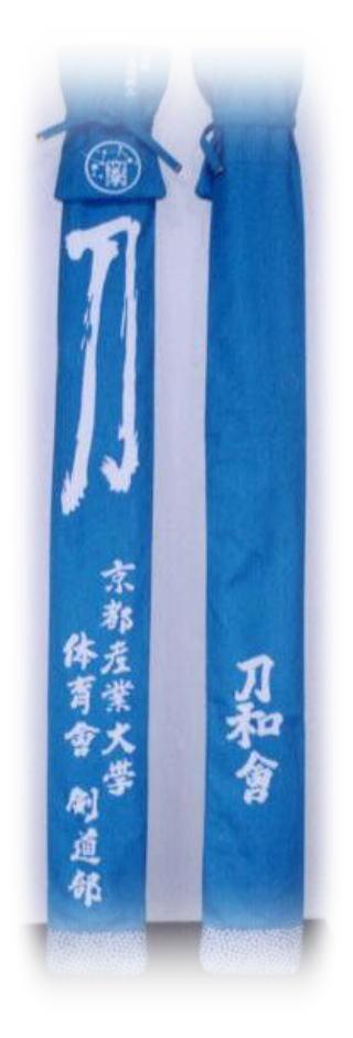 fukuro011