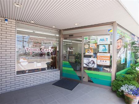 栗東店(事務所の入口付近)