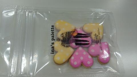 クッキー表