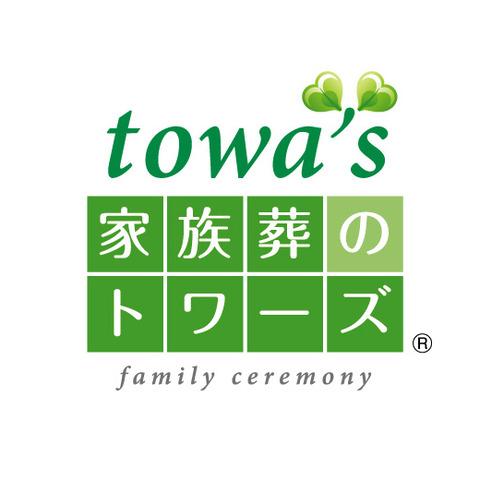 towas_logo180221