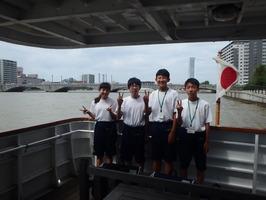 水上バス乗船 (2)