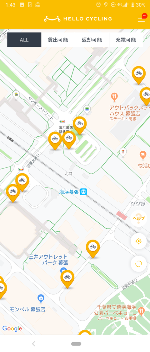 Screenshot_20200113-014304