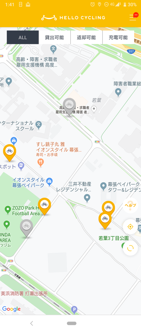 Screenshot_20200113-014157
