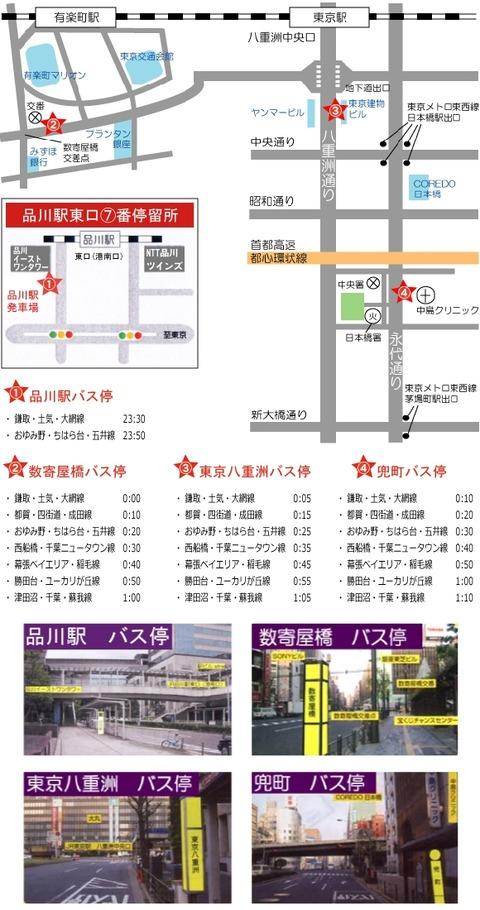 map_sinya