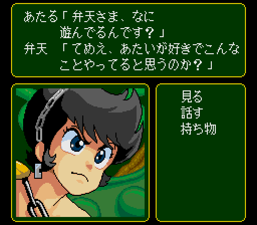 231988bb.png
