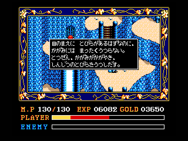 ff2a9277.png
