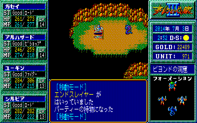 ff36a540.png