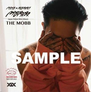 MOBB1